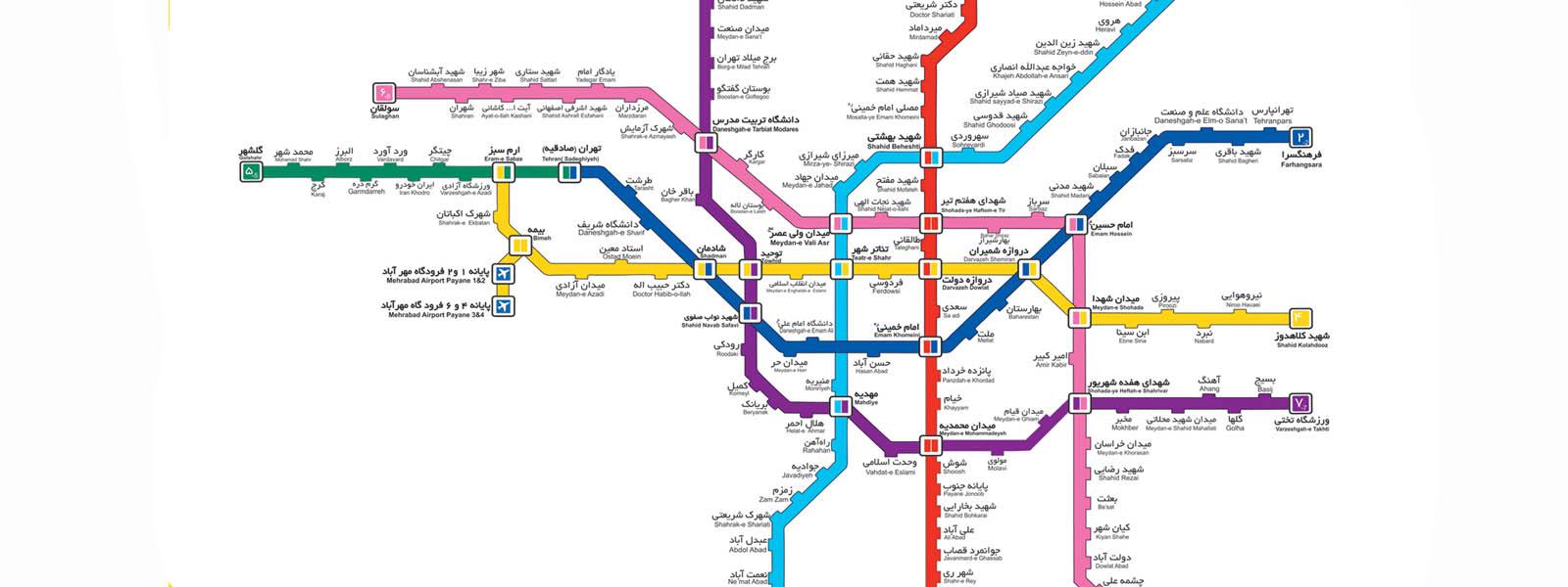 تبلیغ مترو